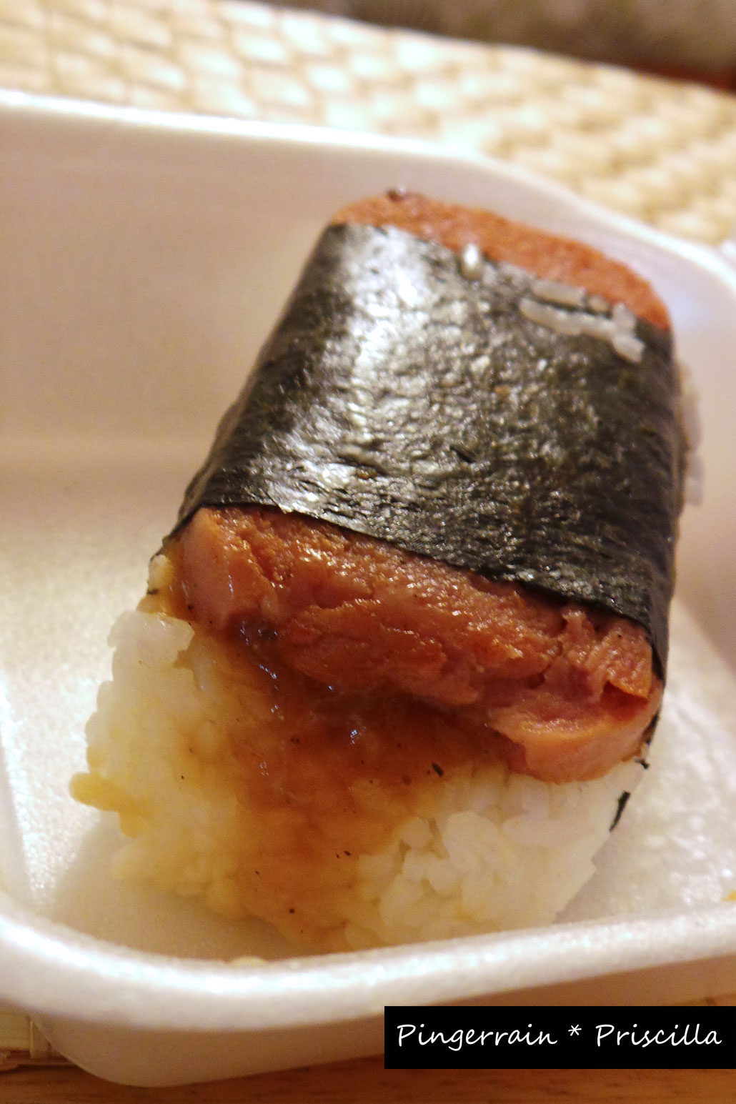 Spam Musubi, my ultimate favourite Hawaiian snack