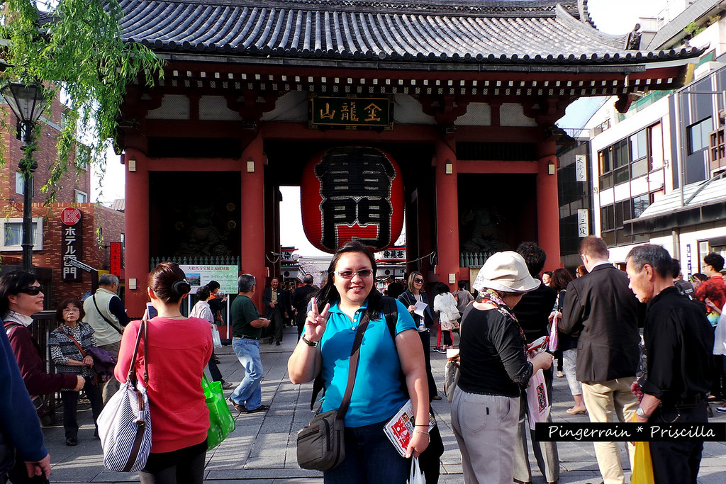Around Asakusa Sensōji aka Asakusa Kannon Temple (with tips!)